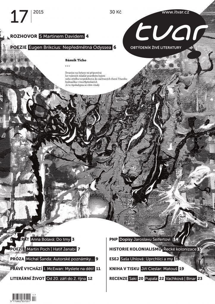 19/2015: PDF
