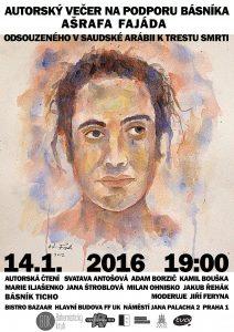 Autorský večer na podporu básníka Ašrafa Fajáda: plakát