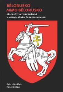 Bělorusko mimo Bělorusko: plakát
