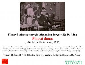 pikova_dama-page-001