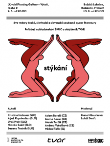 STYKANI_update