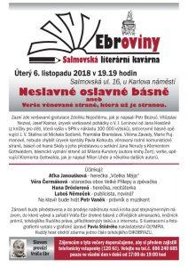 Ebroviny