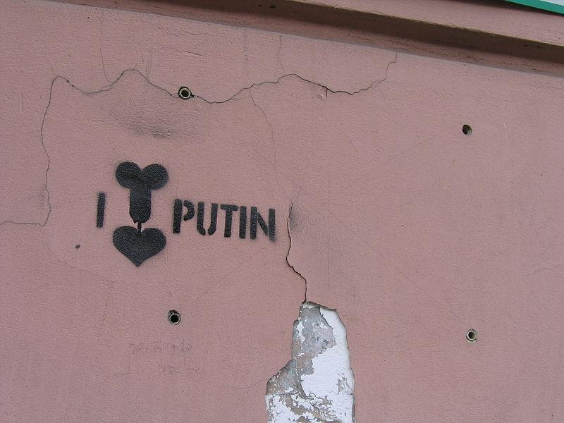 800px-I_love_Putin
