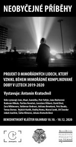 Photogenia_2_2020
